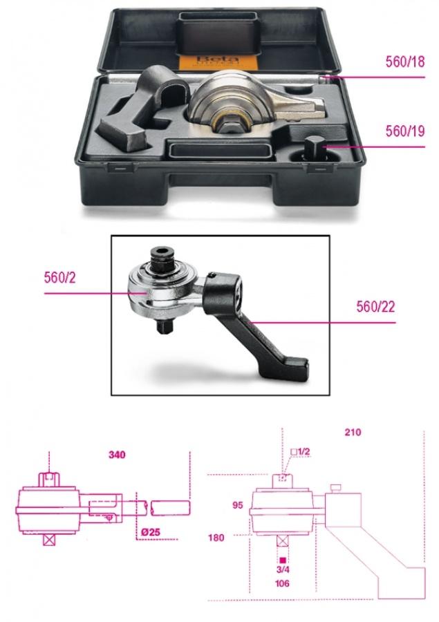 Moltiplicatore di coppia 1.300 nm con accessori beta 560/c2 - dettaglio 1