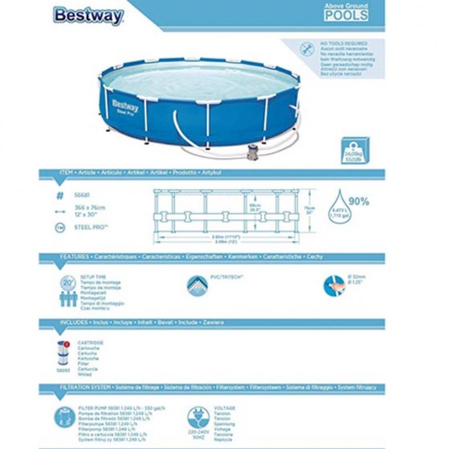 Bestway piscina steel pro tonda con filtro 56681 - dettaglio 4